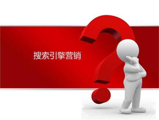 什么是搜索引擎技术?  如何从搜索引擎角度分析网站优化
