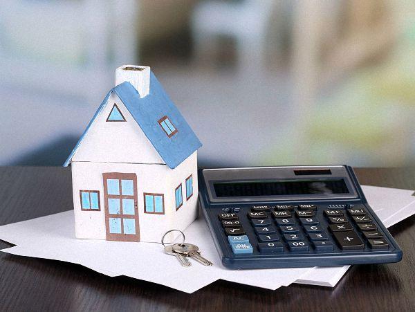 房屋贷款类型有哪些? 如何才能进行贷款买房?