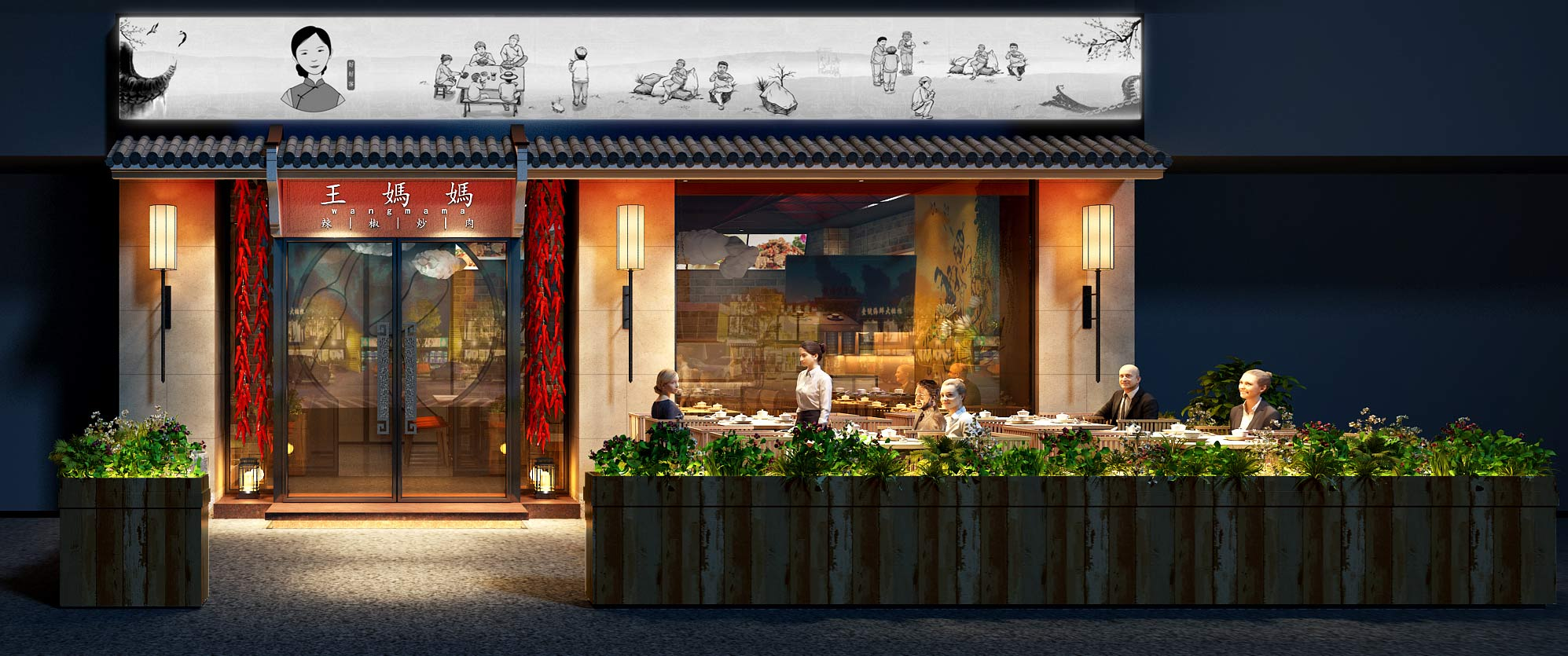 围绕着餐厅的名字,营造出回到院子吃饭的气氛。整个空间都有温馨的感觉。