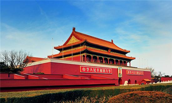 热烈庆祝中华人民共和国成立70周年——蓝迪装饰国庆放假通知